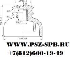 Штыревые стеклянные изоляторы ШС-10Е