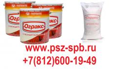 ОГРАКС-ВВ серый производство