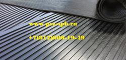 Ковры диэлектрические 1000 1000-8000 6 - 2 группа МБС