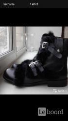 Ботинки новые мужские зима кожа черные 43 размер