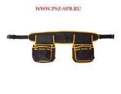 Артикул 15005-C01 Пояс монтажника с двумя карманами ШТОК