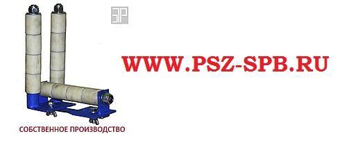 Ролик угловой для протяжки кабеля по лоткам РЛУ3-100 - САНКТ-ПЕТЕРБУРГ