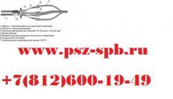 Муфты переходные-4 ПКВНТп СИП-2 1 70-150