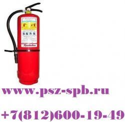 Огнетушитель ОП-10 АВС