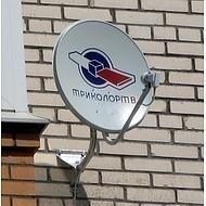 Антенны Триколор ТВ - активация, установка, настройка