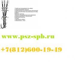 Муфты концевые-3 КВНТп 10 70-120 НП М