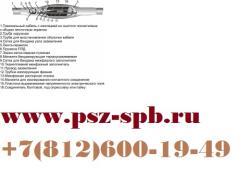 Муфты соединительные-3 ПСТЛ 6 150-240