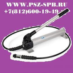 Гидравлическая ручная помпа ПМР-7009А