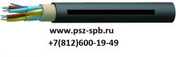 СК-Пнг А -БГ Nx3xS - для слаботочных цепей и цепей контроля