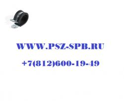 Скоба металлическая СМР 15-16 с резиновым покрытием