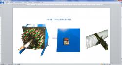 Оплеточная машина для оплетки кабеля, изготовления шнуров