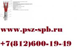 Муфты концевые-3 ПКНТпб 20 35-50