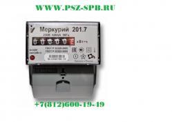 Эл. счетчик Меркурий 201.7 5-60А 220В