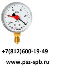 RP - красная регулируемая стрелка