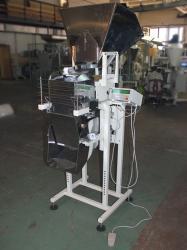 Оборудование для фасовки угля древесного в мешок