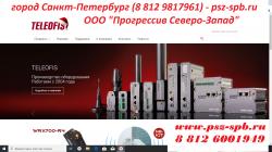 TELEOFIS