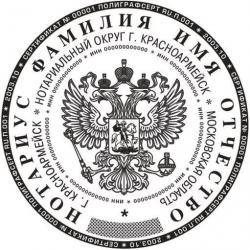 Сделать дубликат печати штампа у частного мастера Киров