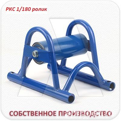 Ролик прямой кабельный усиленный РКС1 180 - САНКТ-ПЕТЕРБУРГ