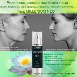 Антивозрастной, Защитный Гель- Антиоксидант - Миллениум Нео