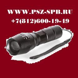 Фонарик светодиодный с регулируемым фокусом FL-8012