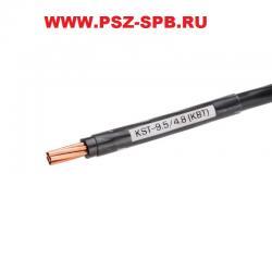 Термоусадочные трубки с коэффициентом усадки 2 1 Тип KST