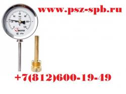 Общетехнические биметаллические термометры ТБф-120 d. 63