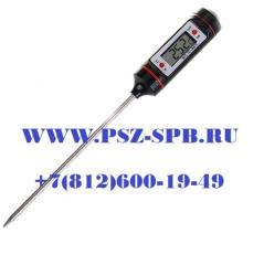 Цифровой термометр для измерения температуры бетона МОД-01