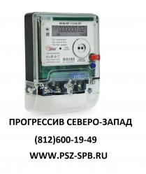 Счетчики электроэнергии в Санкт-Петербурге