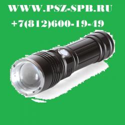 Фонарик светодиодный с регулируемым фокусом FL-8030