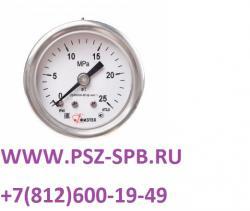 Манометры виброустойчивые ДМ8008-ВУф исп 1 ОШ d. 40