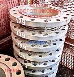 Фланец жаропрочный воротниковый сталь 15Х5М