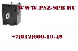 Измерительные трансформаторы тока ТОП-0,66 и ТШП-0,66 . ..