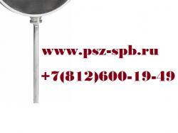 Термометры биметаллические коррозионностойкие ТБф-220 кт. ...