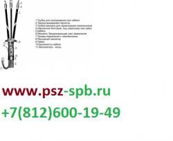 Муфты концевые-3 КВТп 10 25-50 НП