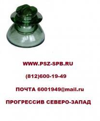 Изоляторы ШС-10 в Санкт-Петербурге