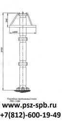 Разрядник РВС-110 М производство
