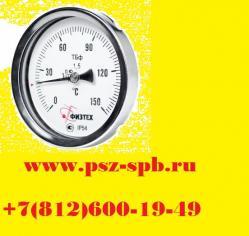 Общетехнические биметаллические термометры ТБф-120 d. 80