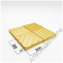 Бетонная тактильная плитка, цвет серый, желтый