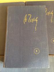 Чехов А. П. Собрание сочинений - 12 т 1950 г