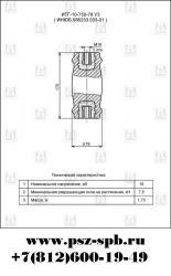 Тяги изолирующие ИТГ-10-750-78 У3