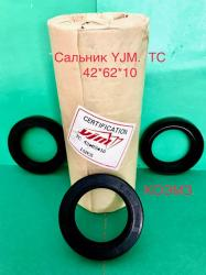 Сальник yjm TC 42 62 10