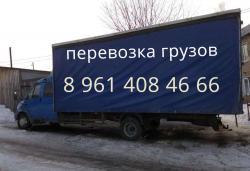 Транспортировка грузов на газели