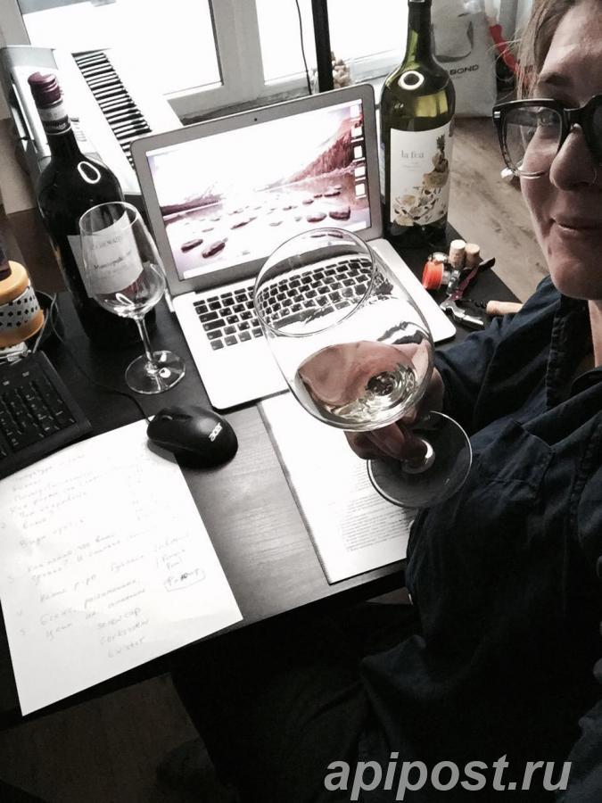 Онлайн Дегустации Вино Онлайн - МОСКВА
