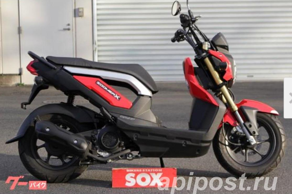 Скутер Honda Zoomer-X рама JF52 Domestic Specification - МОСКВА