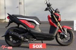 Скутер Honda Zoomer-X рама JF52 Domestic Specification