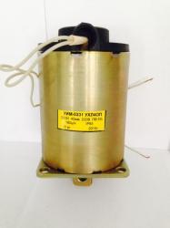 Устройство импульсное электромагнитное серии УИМ