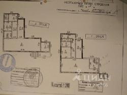 Продажа помещения свободного назначения, 330 м²