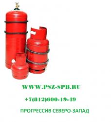 Баллоны газовые в Санкт-Петербурге