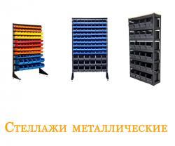 Предлагаем сотрудничество - дилер торгового оборудования