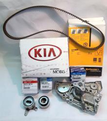 Комплект ремня ГРМ помпа ролики для Kia, Mazda.